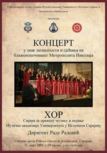 koncert-mitropolit-nikolaj