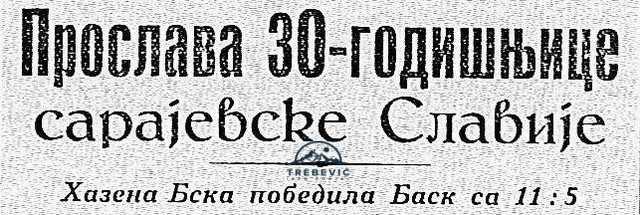 Slavija-30-godina-20