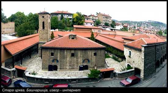 Stara crkva Bašcaršija