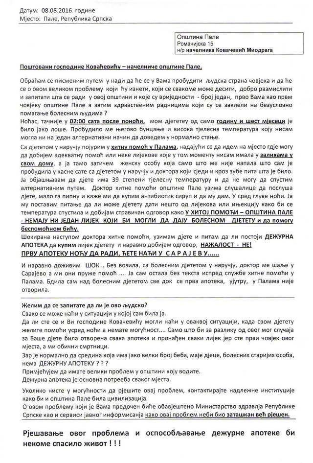 pismo_citalaca_apoteka