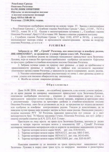 sumsko_gazdinstvo_rogatica_resenje