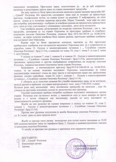 sumsko_gazdinstvo_rogatica_resenje2