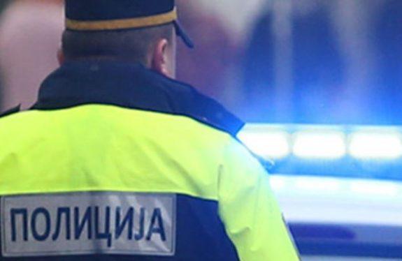 mup rs policija
